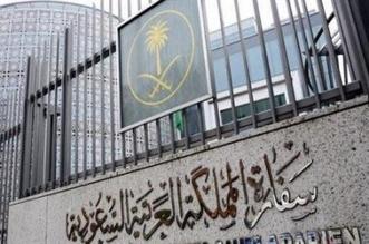 السفارة لدى لبنان تدعو للمشاركة في أكبر مسابقة لتلاوة القرآن في العالم - المواطن