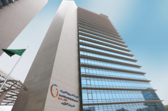 الشركة السعودية للكهرباء الكهرباء