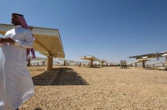 المملكة تنتج نصف الطاقة الشمسية في العالم.. قريبًا - المواطن