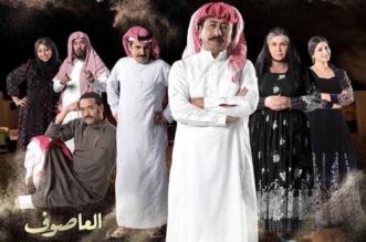 مسلسل العاصوف الحلقة 3 تكشف عادات سعودية قديمة - المواطن