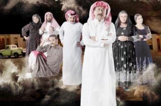 قبل عرض العاصوف 2 في رمضان 2019.. التريلر الدعائي يتخطى حاجز الـ100 ألف مشاهد - المواطن