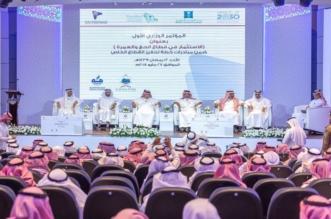 وزير التجارة والاستثمار: حراك غير مسبوق في المملكة لتحسين بيئة الأعمال - المواطن