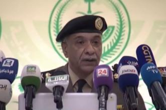 الداخلية : العمل بنظام مكافحة جريمة التحرش بعد أيام - المواطن