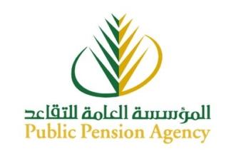 التقاعد تصرف 6.8 مليار ريال معاشات نوفمبر - المواطن