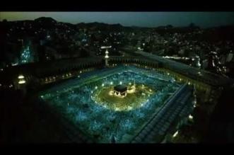 فيديو نادر للملك سعود يؤم المصلين في المسجد الحرام - المواطن