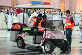 الهلال الأحمر في محيط المسجد الحرام.. خدمات على مدار الساعة - المواطن