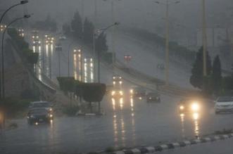 أمطار رعدية مصحوبة برياح مثيرة للأتربة على الطائف - المواطن