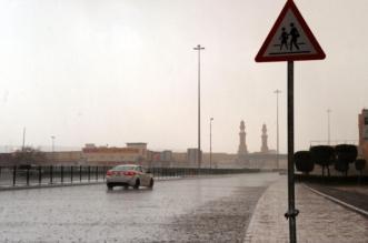 مدني المدينة: ابتعدوا عن أسلاك الضغط العالي وأعمدة الإنارة التي وصلتها مياه الأمطار - المواطن
