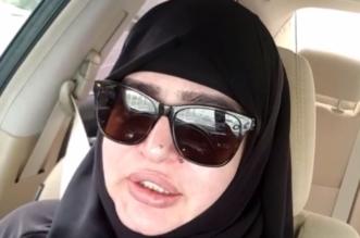 بدرية أحمد