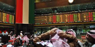 مؤشر بورصة الكويت يخسر 46.9 نقطة - المواطن