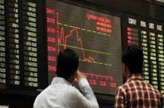 الأسهم الباكستانية تتراجع والبورصة الأردنية تواصل الصعود - المواطن