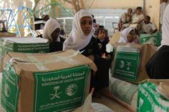مركز الملك سلمان للإغاثة يوزع 500 كرتون تمور بعدن - المواطن