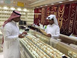 ضبط 963 مخالفة لتوطين محال الذهب والمجوهرات بمختلف المناطق - المواطن