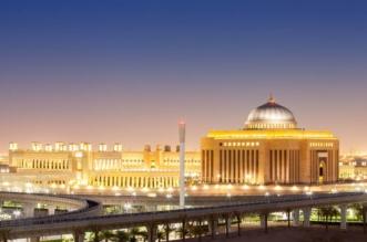 وظائف أكاديمية شاغرة في جامعة الأميرة نورة - المواطن