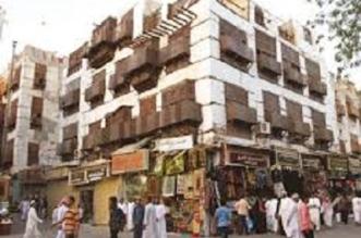 تعليق بشأن أزمة جدة التاريخية - المواطن