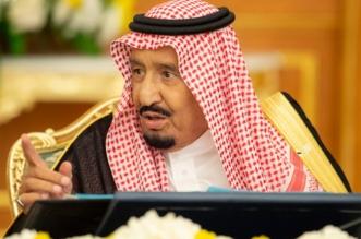 برئاسة الملك .. مجلس الوزراء يوافق على تنظيم هيئات تطوير المناطق والمدن - المواطن