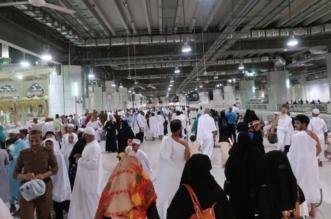 عصا بيضاء للمكفوفين في مصلى ذوي الاحتياجات الخاصة بالمسجد الحرام - المواطن