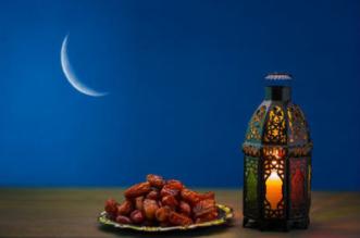 أسوشيتد برس تفرد تقريراً بالإنجليزية عن شهر رمضان وحكمة الصوم - المواطن