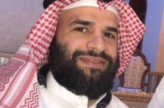 سعود المسلم