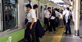 سكة حديد اليابان تعتذر عن مغادرة قطار قبل موعده بـ25 ثانية - المواطن