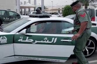 عروسان يثيران الجدل في الإمارات وشرطة الفجيرة تتدخل - المواطن
