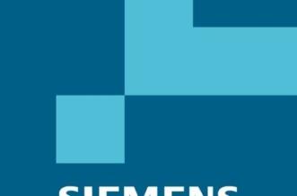 وظائف شاغرة في شركة سيمينس بالرياض وجدة - المواطن