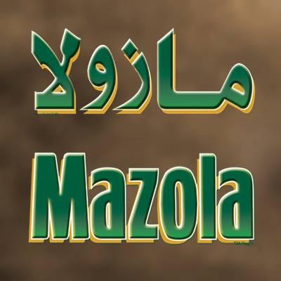 #وظيفة شاغرة لدى شركة مازولا في ينبع