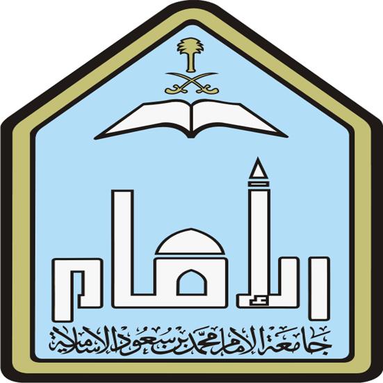 رابط الخدمات الذاتية لطلاب جامعة الإمام - المواطن