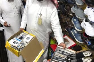 صيانة وبيع جوالات في محل أحذية بالخبر! - المواطن