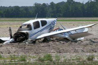 تحقيقات الطيران يكشف مستجدات تحطم طائرة الحياة الفطرية - المواطن