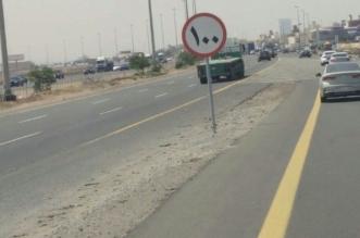 مطالب بإعادة سرعة طريق المدينة إلى 120 كم/س.. والنقل تعلق - المواطن