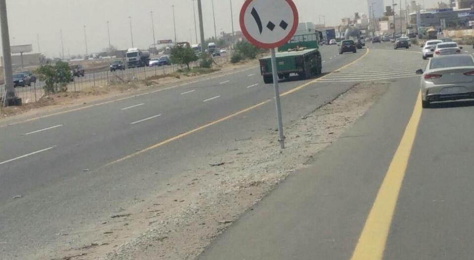 مطالب بإعادة سرعة طريق المدينة إلى 120 كم/س.. والنقل تعلق