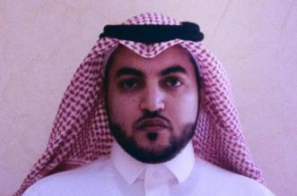 العتيبي يحصد الماجستير بامتياز من جامعة المؤسس - المواطن