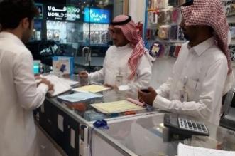 عمل الرياض يُحرر 111 مخالفة ويضبط 10 وافدين مخالفين - المواطن
