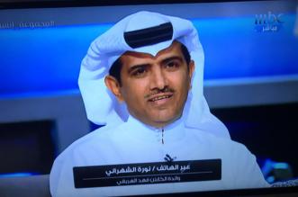 فاجأته على الهواء.. ماذا قال الكابتن فهد الهريفي عن والدته؟ - المواطن