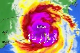 كراني يوضح سبب تكرار أعاصير بحر العرب هذا العام - المواطن