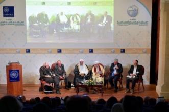 7 توصيات لمؤتمر السلام في الأديان بجامعة أكسفورد - المواطن