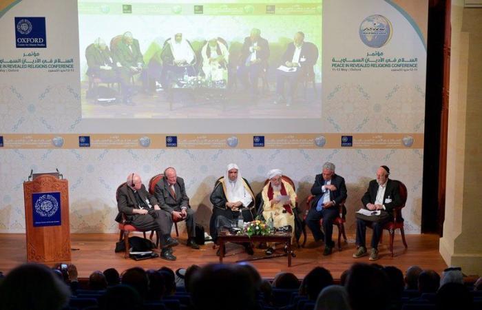 7 توصيات لمؤتمر السلام في الأديان بجامعة أكسفورد