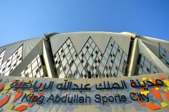 مدينة الملك عبدالله الرياضية 1