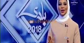 وزارة الإعلام الكويتية تعاقب مذيعة مازحت زميلها على الهواء - المواطن