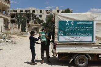 مركز الملك سلمان للإغاثة يوزع وجبات الإفطار على النازحين في ريف حلب - المواطن