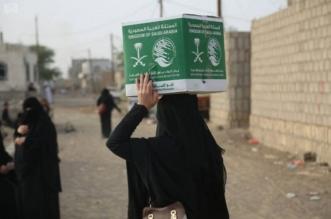 مركز الملك سلمان للإغاثة يوزع 1700 كرتون من التمر على نازحي صنعاء في مأرب - المواطن