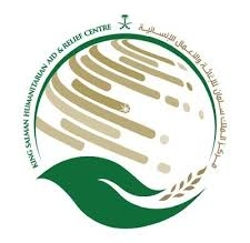 مركز الملك سلمان للإغاثة يوقع عقداً لتمديد تشغيل العيادات الطبية بمخيمات اليمنيين - المواطن