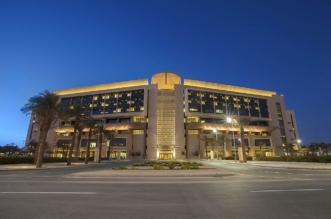 وظائف صحية شاغرة للجنسين في جامعة الأميرة نورة - المواطن