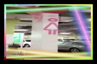 بالفيديو.. مول شھیر في جدة یخصص مواقف لسیارات النساء - المواطن