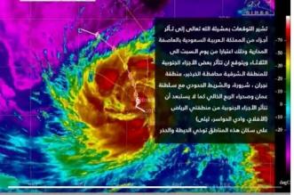 بالفيديو.. هكذا سيكون تأثير العاصفة المدارية مكونو MEKUNU على المملكة - المواطن
