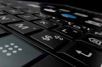 بالفيديو.. بلاك بيري تكشف عن هاتفها الجديد - المواطن