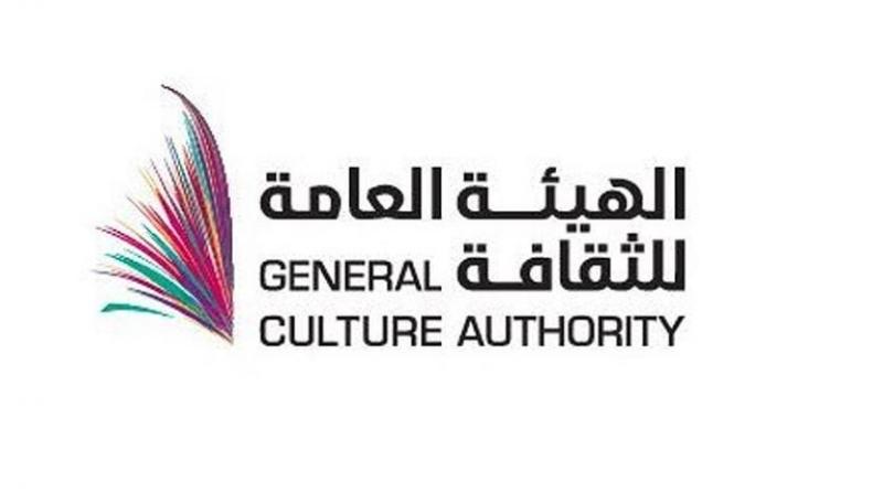 هيئة الثقافة تقيم إفطاراً جماعياً ومنصات ثقافية لذوي القدرات الفائقة - المواطن