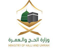وزارة الحج ترحب بقدوم الأشقاء القطريين لأداء العمرة بعد استكمال تسجيل بياناتهم النظامية - المواطن
