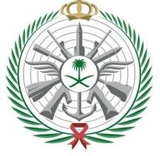 وظائف شاغرة في إدارة تشغيل وصيانة المنشآت العسكرية بالمدينة المنورة - المواطن